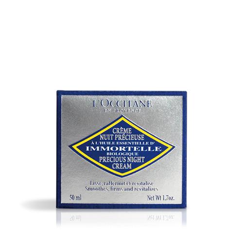 Immortelle Precious Night Cream 50ml